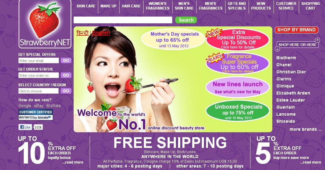 STRAWBERRYNET: Shop online with free worldwide shipping for discount perfume, fragrances, cologne, cosmetics, skincare and hair care.